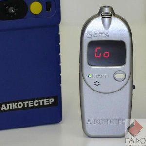 Индикатор алкоголя Алкотестер 01.01 (Мета)