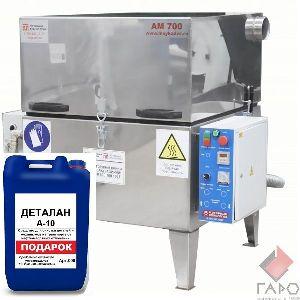 Автоматическая установка промывки деталей АМ-700 ЭКО