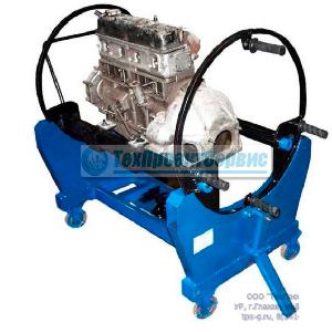 Стенд для ремонта двигателей СР-10